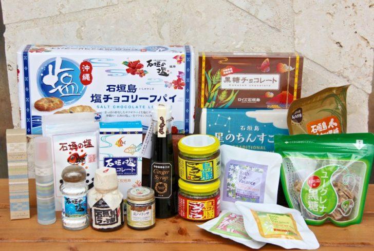 石垣島 お土産ランキング BEST5