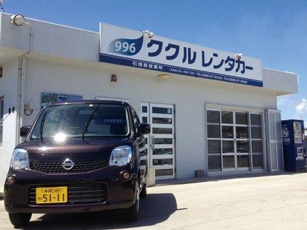 石垣島 レンタカー おすすめ 5選