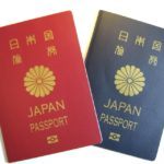 パスポートの申請場所はどこで行うの?紛失時の対処方法も