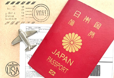 パスポート 申請 場所 どこ