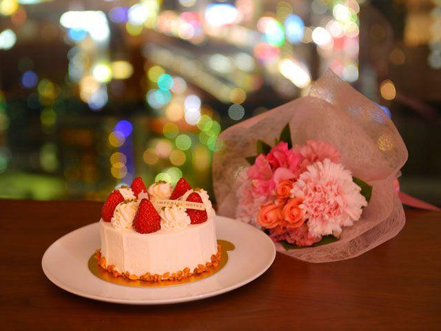 彼氏 誕生日 サプライズ ホテル 名古屋