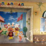 横浜と名古屋アンパンマンミュージアムの違いを徹底比較!レポート&感想ブログ