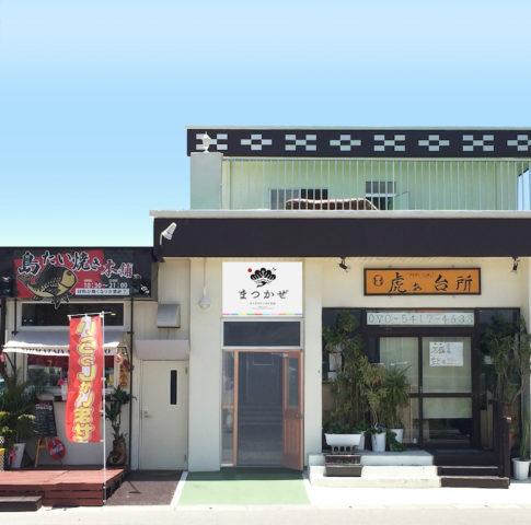 石垣島 出会い ゲストハウス